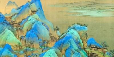 千里江山图的两种解读