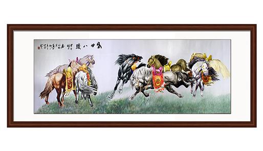 4800元,画心60-160,外框90-200盛世八骏图