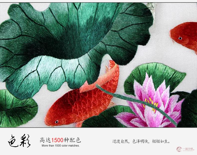 鱼福图 (8)