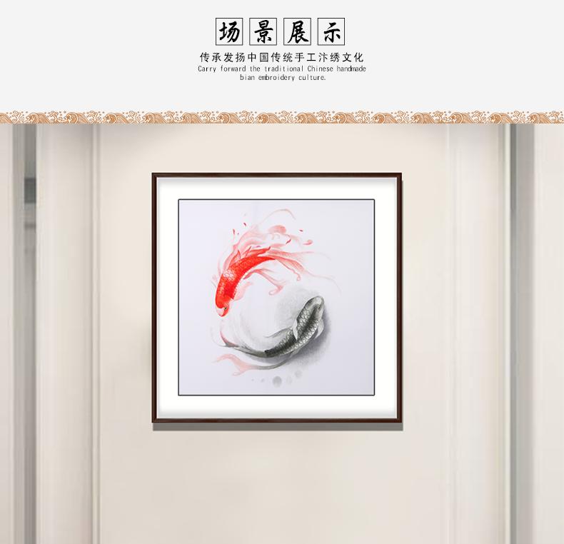 太极鱼 (5)