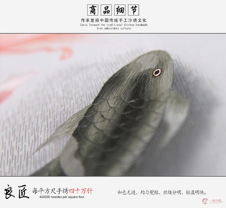 太极鱼 (7)