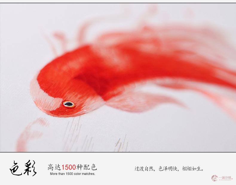 太极鱼 (8)