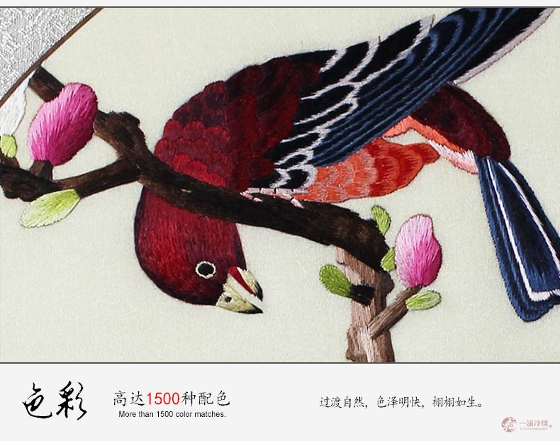 鸟语花香 (8)