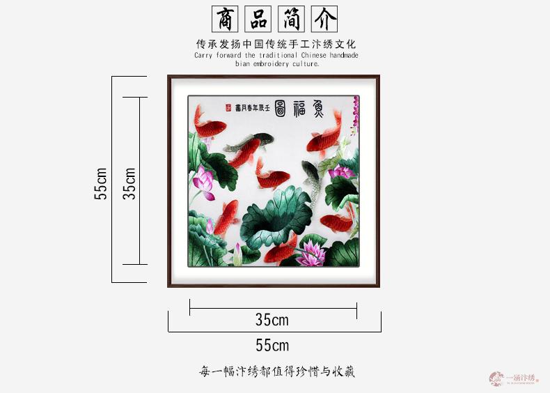 鱼福图 (3)