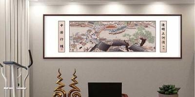 大幅会议室装饰画:一涵汴绣画更有范儿