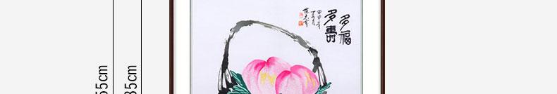 多福多寿-(3)_02