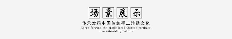 多福多寿-(5)_01