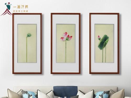 刺绣荷花三联屏 新中式客厅画