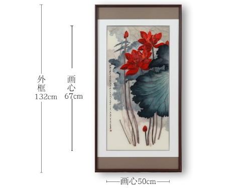 玄关挂画 刺绣红荷
