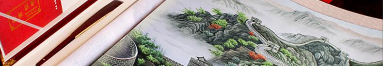 万里长城-(4)_02