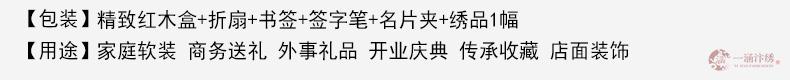 万里长城-(4)_07