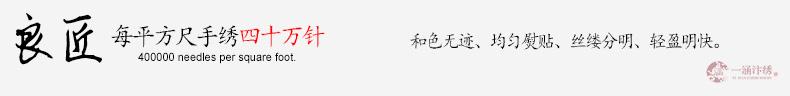 万里长城-(9)_07