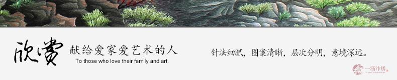 万里长城-(12)_04