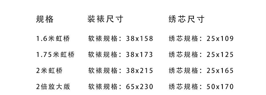 清图1_10