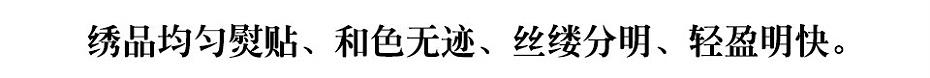 清图1_15_01