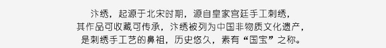 万里长城-(1)_07