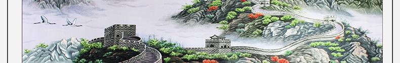 万里长城-(2)_03