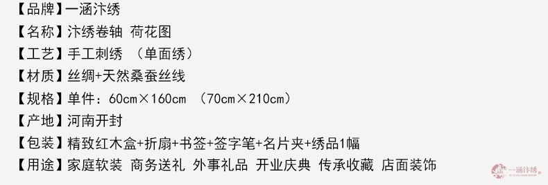 荷花图 (4)