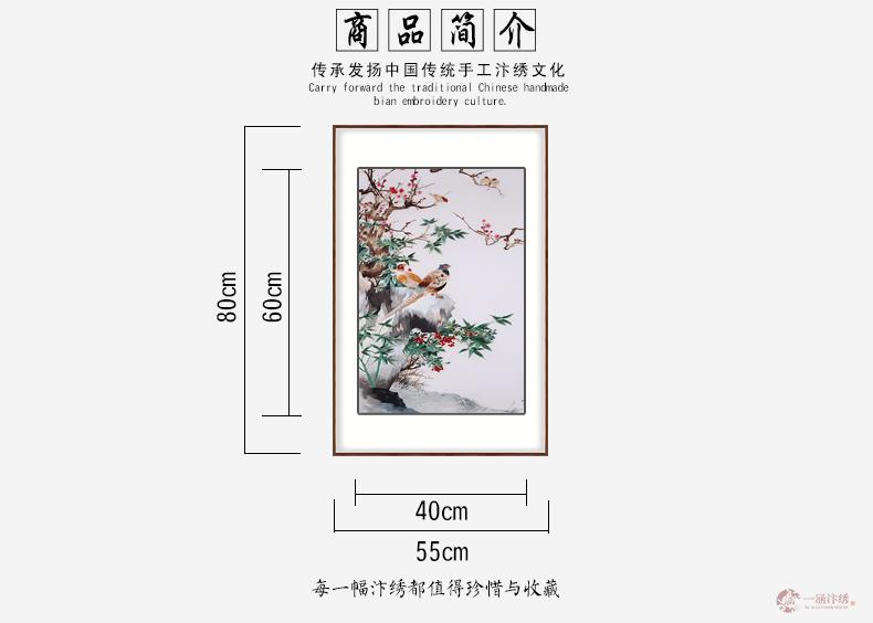 花与鸟 (3)