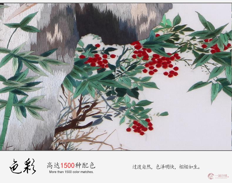 花与鸟 (8)