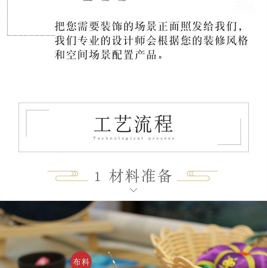 报春图详情页_15