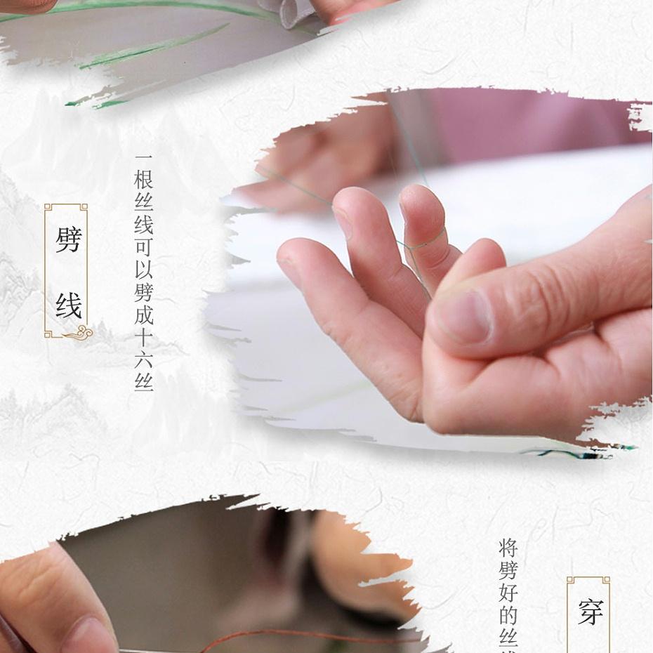 报春图详情页_19