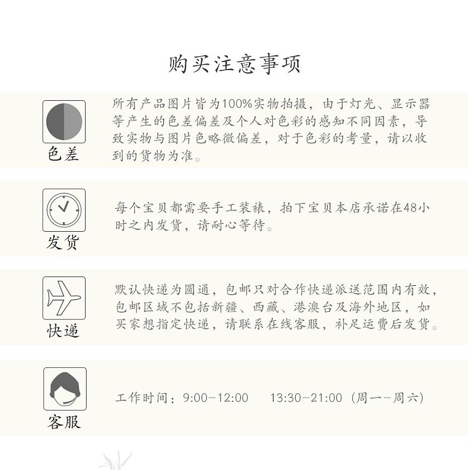 报春图详情页_24