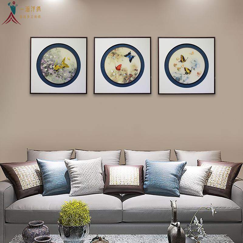 新中式客厅装饰画 汴绣蝶恋花三联屏