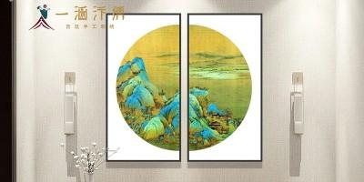 玄关画:千里江山的世界