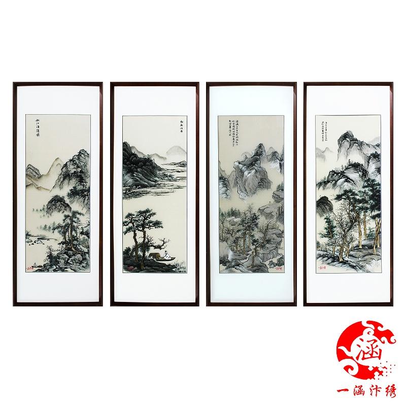 唐寅 山水画 四条屏 会议室装饰画