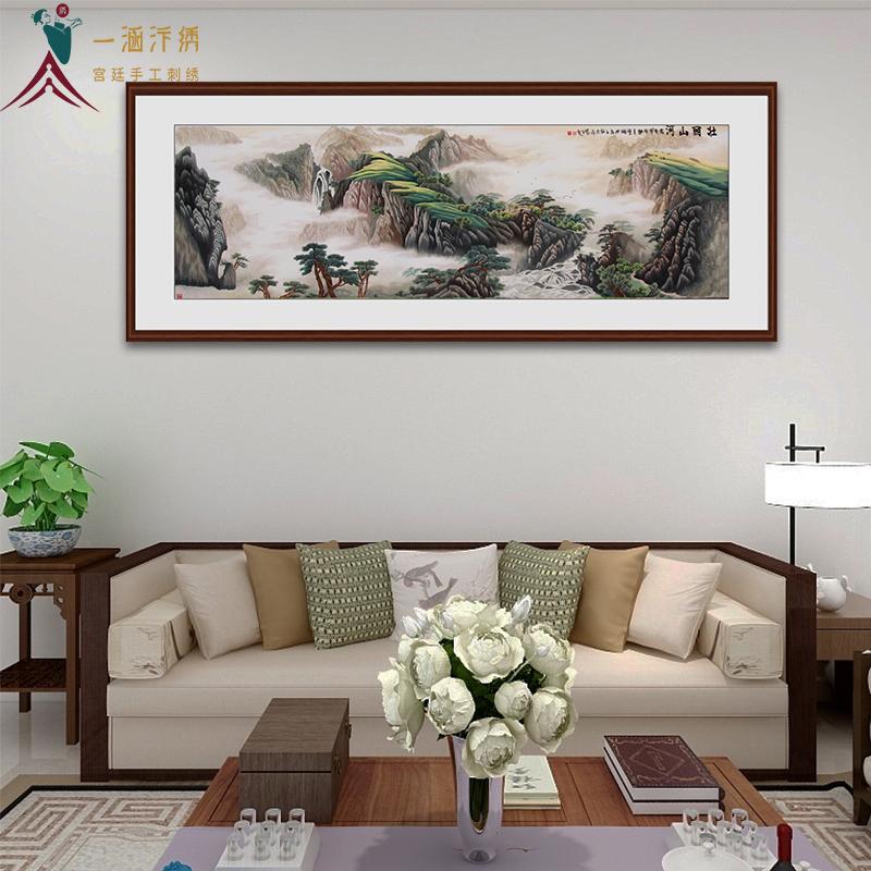 客厅装饰画 刺绣壮丽山河图