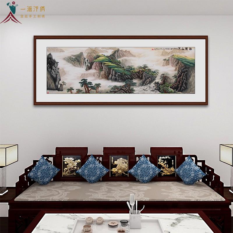 刺绣国画:山水画