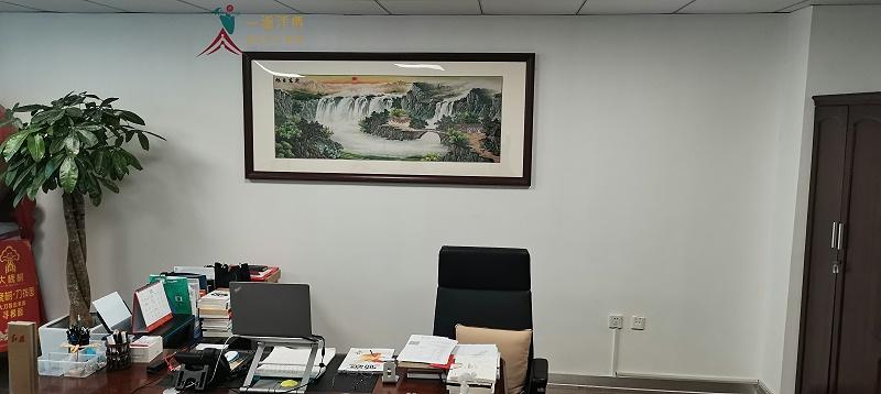 老板办公室挂画 刺绣旭日东升图