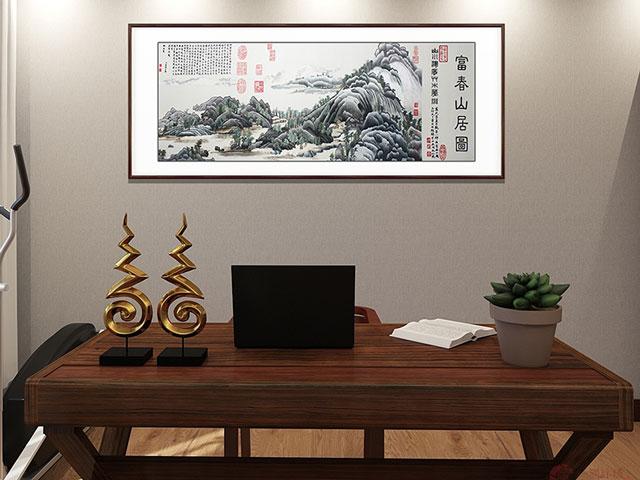 富春山居图-(7)