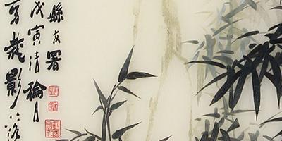 手工刺绣《竹石图》玄关挂画,展现气节与修养
