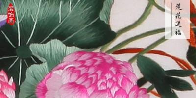 手工刺绣《聚瑞图》,福智圆满,迎美好人生