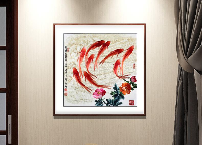 牡丹九鲤图 餐厅装饰画