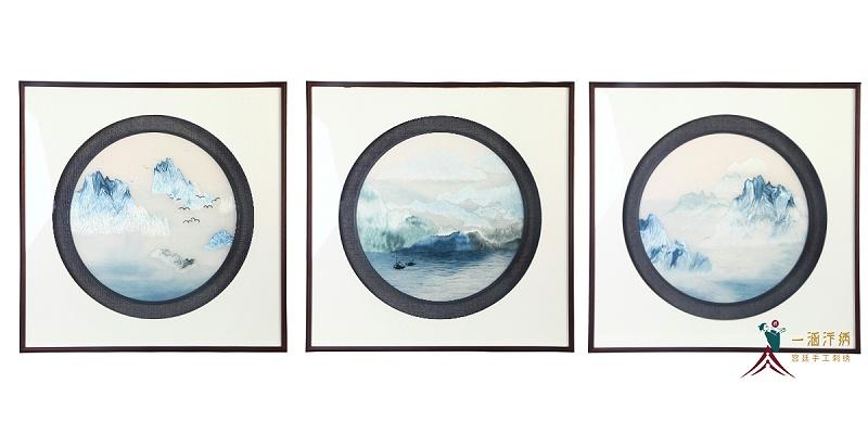 新中式客厅画 山水刺绣画