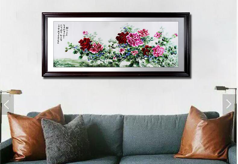 国色天香牡丹 客厅装饰画图案