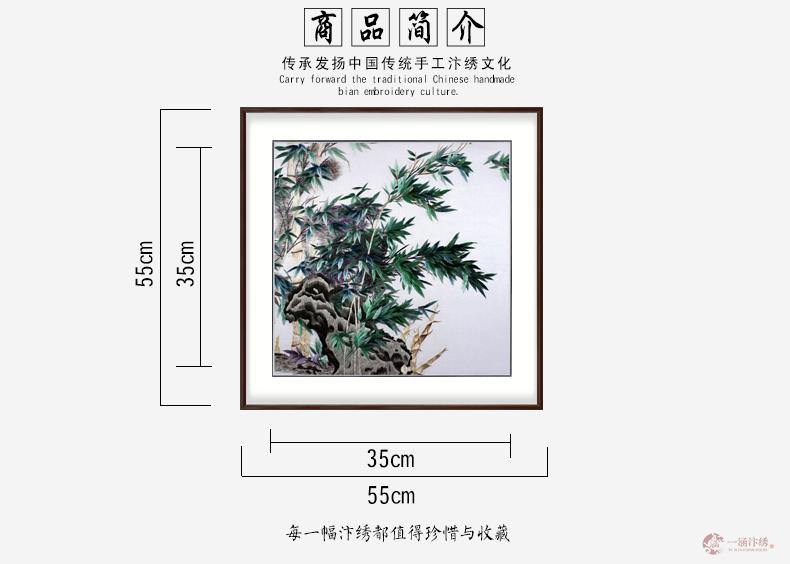 竹报平安 (3)