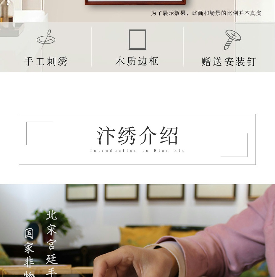 柳塘夏趣装饰画详情页_02