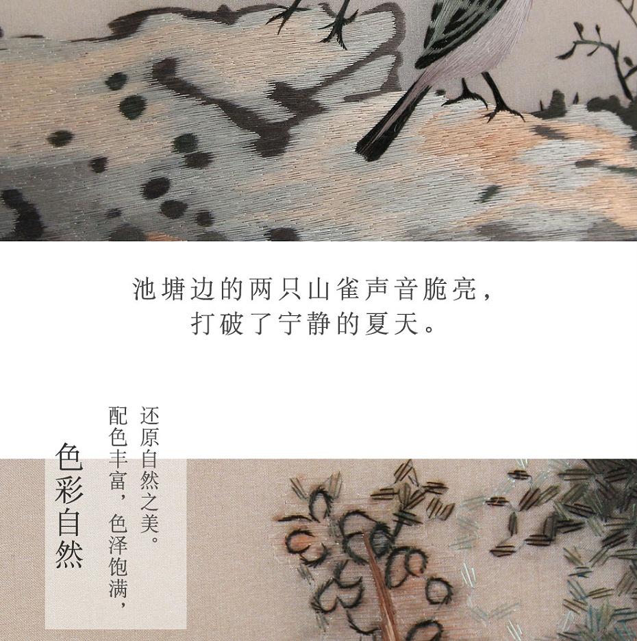 柳塘夏趣装饰画详情页_08