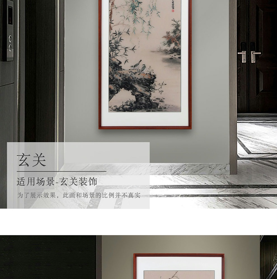 柳塘夏趣装饰画详情页_13