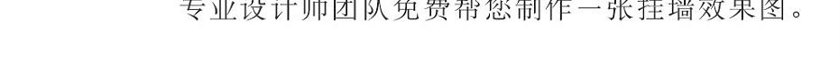 柳塘夏趣装饰画详情页_16