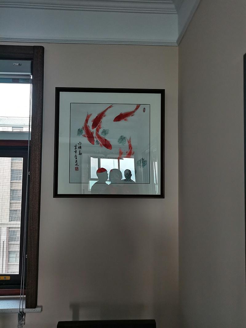 走廊墙装饰画 鱼福图