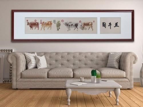 书房挂画 十二生肖刺绣五牛图装饰画