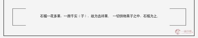 笑口常开-(2)_04
