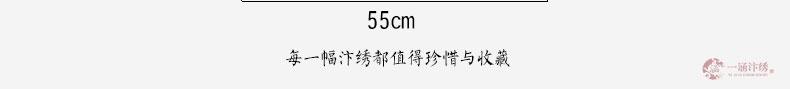 笑口常开-(3)_04
