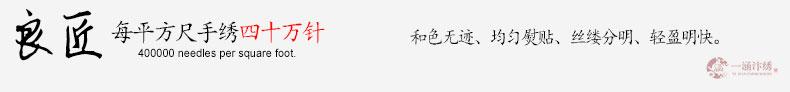 笑口常开-(7)_06
