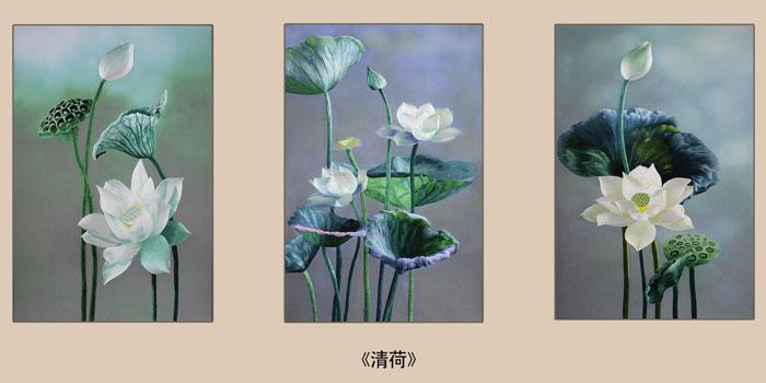 清荷-三联